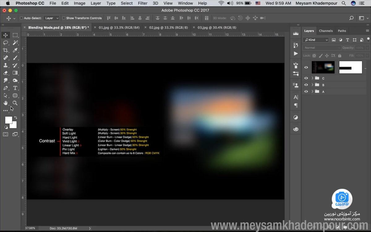 BlendingMode Preview005