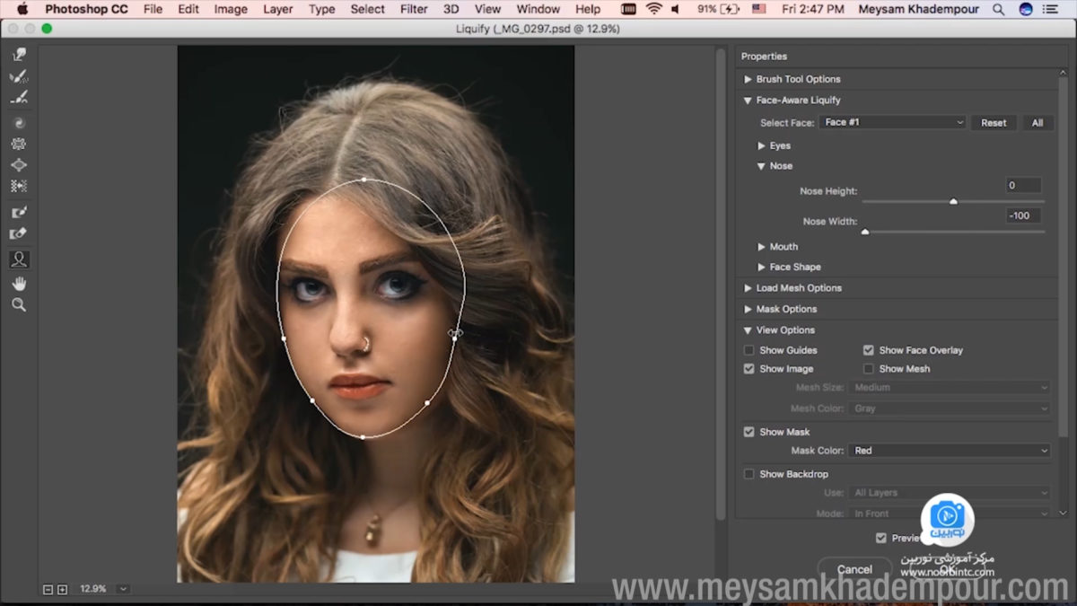 BeautyRetouch Preview006