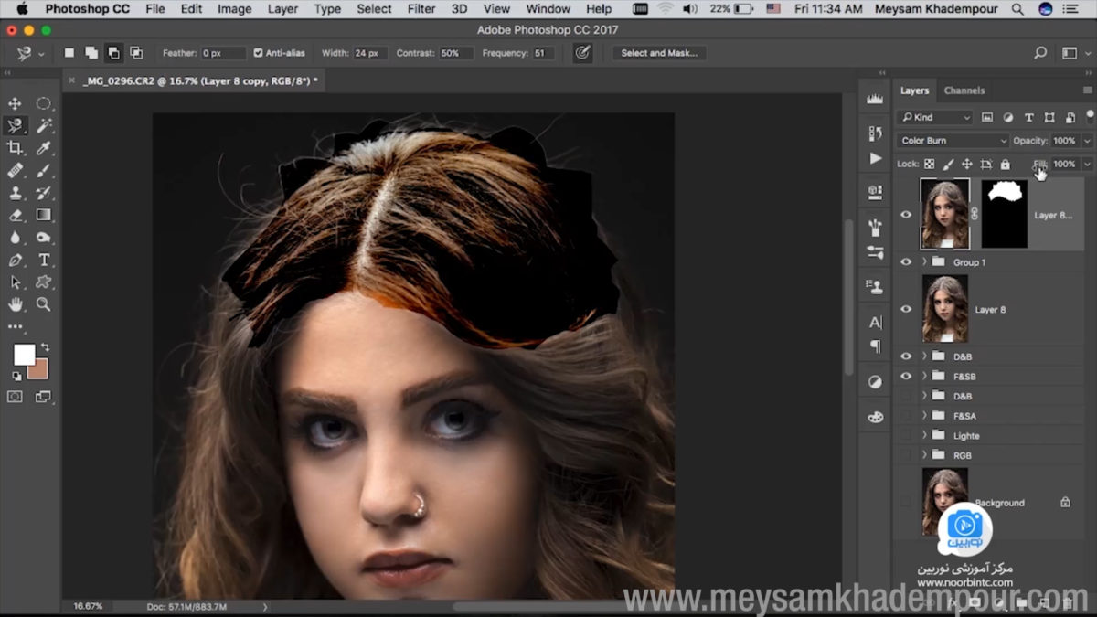 BeautyRetouch Preview009