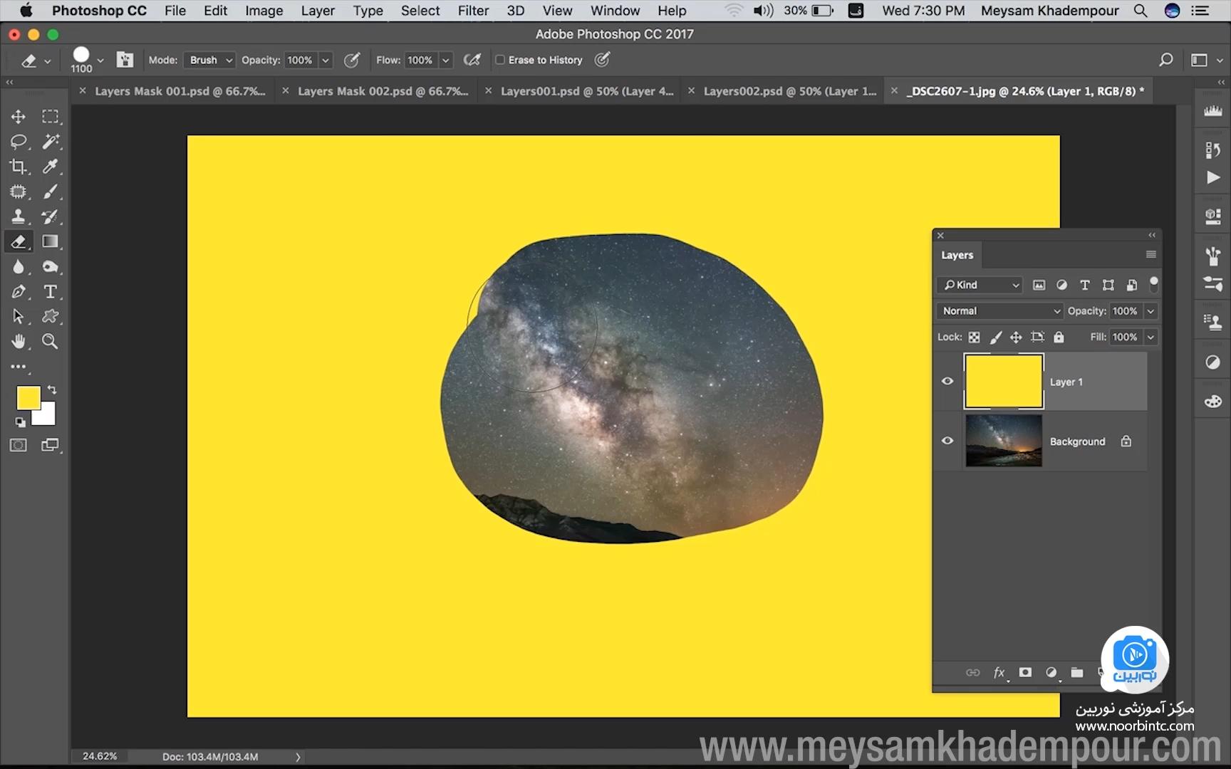 PhotoshopMask Preview001